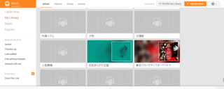 Artists   Google Play Music.png
