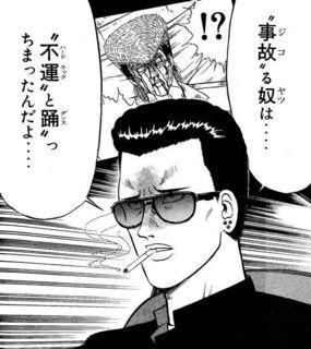wanibuchi.jpg